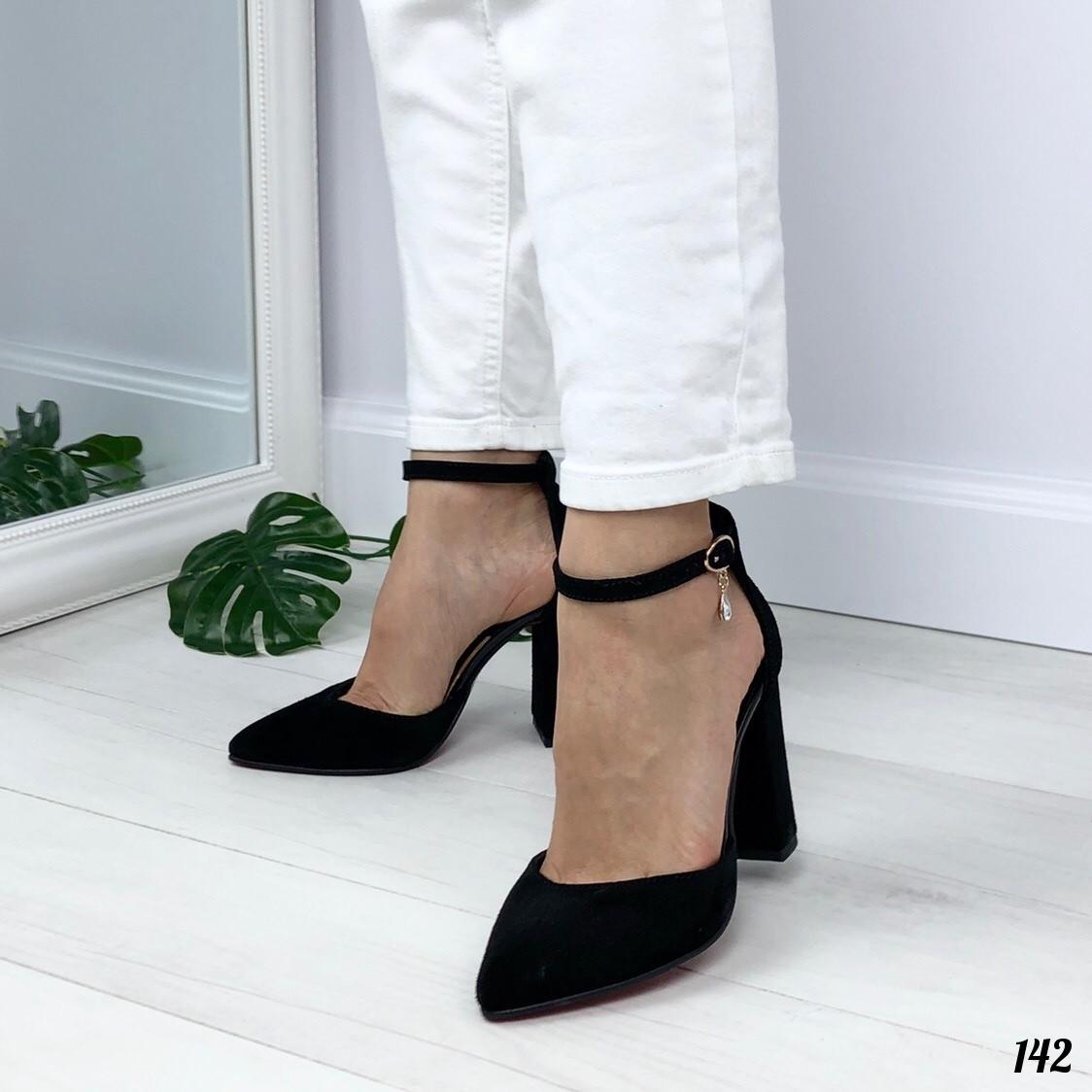 12a2b801e805 Женские стильные туфли черные нат. замша - купить по лучшей цене в Украине  от ...