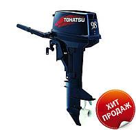 Двухтактный лодочный мотор Tohatsu M9.8S(бензомотор лодочный, лодочный бензомотор недорого)