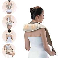 Вибромассажер для спины и шеи Cervical Massage Shawls