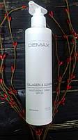 Увлажняющий дневной крем с коллагеном и эластином Demax Moisturizing Cream 250мл