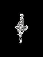Подвес серебряный Фея