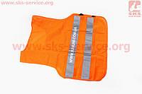 Жилет безопасности светоотражающий сетка, L (60*58см)