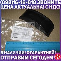 ⭐⭐⭐⭐⭐ Сегмент стремянки для BPW полукруг плоский 128мм (RIDER)  RD 99.338.76