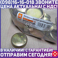 ⭐⭐⭐⭐⭐ Заглушка блока цилиндров ВАЗ 2108<ДК>  2108-14329901