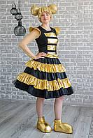Карнавальный костюм для взрослых аниматоров Кукла L.O.L ЛОЛ Пчелка Люкс
