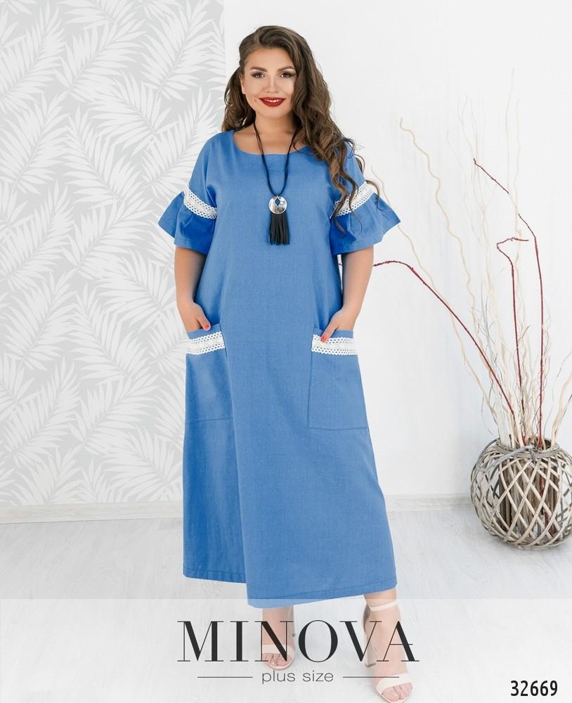 Шикарное льняное платье длинное большие размеры 54-64