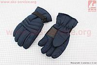 Перчатки темно/синий, ЗИМА