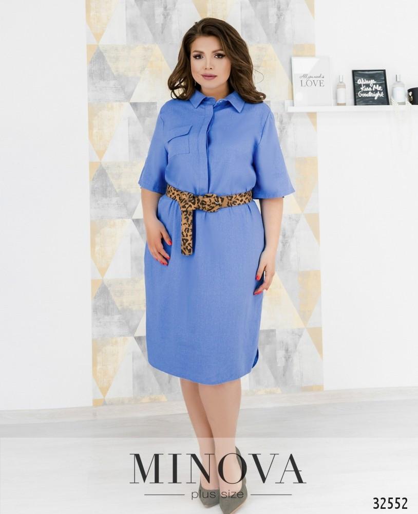Платье рубашка лен голубая большой размер от 50 до 60