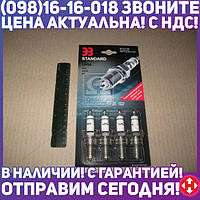 ⭐⭐⭐⭐⭐ Свеча зажигания ЭЗ ВАЗ 2101- 09 на ГАЗ топливе (комплект 4 шт. блистер) (производство  Энгельс)  LPG4