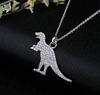 Кулон динозавр с цепочкой ювелирная бижутерия