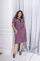 Платье женское длинное из коттона с отложным воротником и карманами (К27641), фото 1