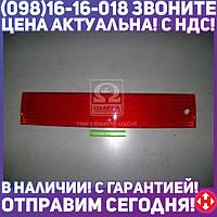 ⭐⭐⭐⭐⭐ Накладка (катафот) крышки багажника между фонарями красная ВАЗ 2111 (производство  ДААЗ) 2110, 21110-821252600