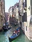 Венецианские каналы (фото туриста из тура «Флирт итальянского вкуса»)