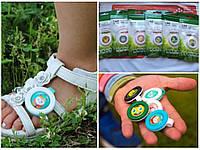 Клипса от Комаров для Детей