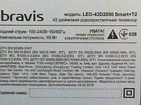 Платы от LЕD TV Bravis LED-42D2050 Smart+T2 поблочно, в комплекте (матрица нерабочая).