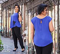 d3826f600d4 Женские блузки большого размера в Украине. Сравнить цены