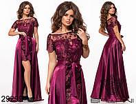 """Вечернее  длинное платье с вышивкой и со съемной юбкой """"Джустина"""""""