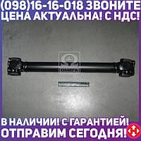 ⭐⭐⭐⭐⭐ Вал карданный МТЗ (производство  JOBs,Юбана)  72-2203010