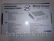 Эфирный тюнер World Vision T64D (DVB-T2), фото 2