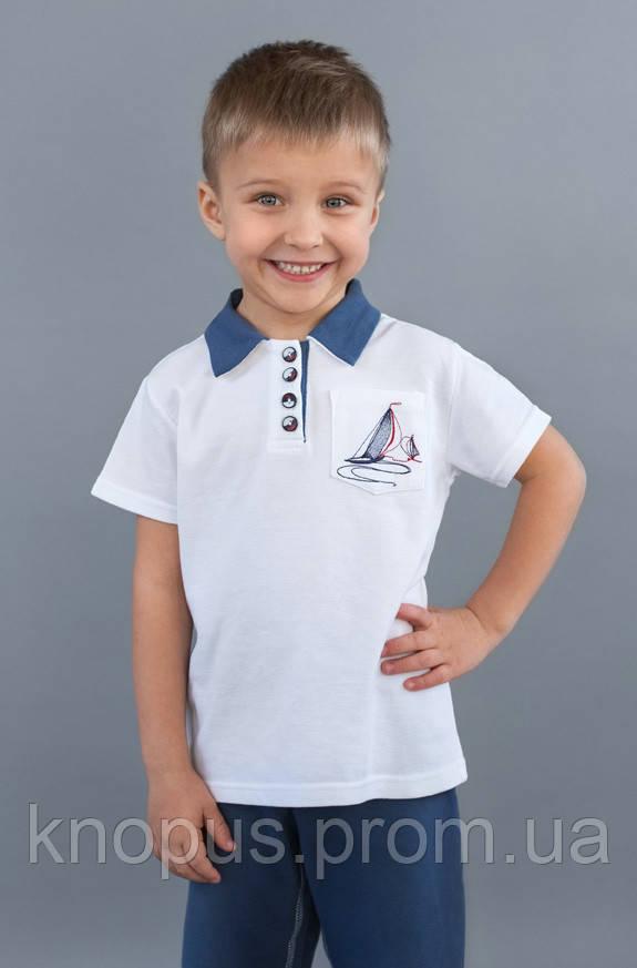 Футболка-поло для мальчика (белая),  размеры 92-128, Модный карапуз