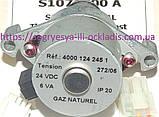 Привід клапана G20 (без фір. уп, EU) котлів Protherm, Saunier Duval, Vaillаnt, арт. Ѕ1071700А, к. з.0853/1, фото 3