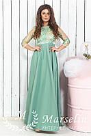 Женское платье в пол королевский атлас