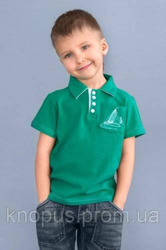 Футболка-поло для мальчика (зеленая),  размеры 92-128, Модный карапуз
