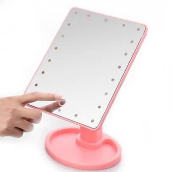 Зеркало с подсветкой для макияжа / Large Led Mirror Розовый