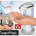 Сенсорный дозатор для жидкого мыла Soap Magic, фото 3