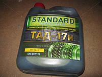 ⭐⭐⭐⭐⭐ Масло трансмиссионое ТАД-17и Standard (Канистра 3л/2,7кг ) (Дорожная Карта)  кран 60
