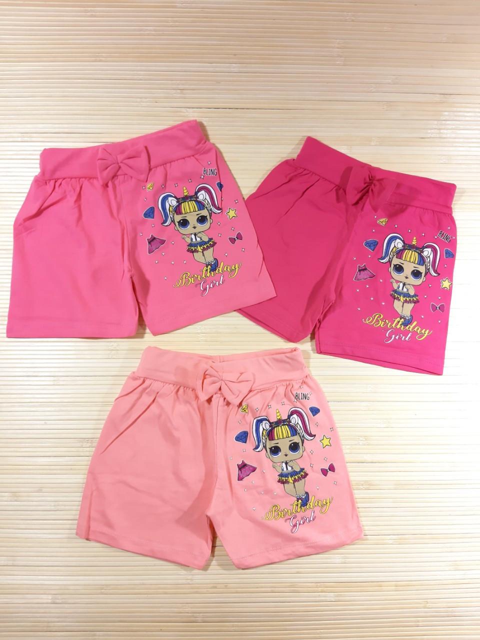 """Детские шорты на девочку 5-8 . """" Модница """"  43-2343"""