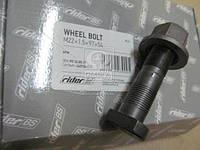 ⭐⭐⭐⭐⭐ Шпилька М22x1,5x97x54 колеса c гайкой BPW (RIDER)  RD 22.80.37