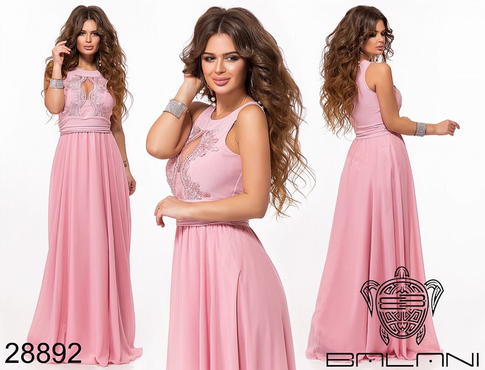 Длинное платье нер328