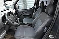 Чехлы на сидения Premium (передние) Fiat Doblo II (2005+)