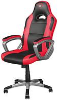 Кресло Trust GXT 705 Ryon Gaming Сhair