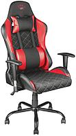 Кресло Trust GXT 707R Resto Gaming Chair Red
