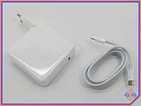 Блок питания для APPLE A1718 87W (20.2V 4.3A, 9V 3A, 5.2V 2.4A) Type-C (USB-C). (В комплекте Type-C кабель и вилка) ORIGINAL.