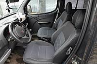 Чехлы на сидения Premium (полный салон) Fiat Doblo II (2005+)