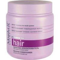 Бальзам-ополаскиватель для тонких и ломких волос Professional hair line pink Markell