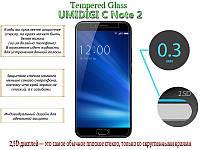 Защитное стекло Umidigi C NOTE 2 / 2,5D / олеофобное покрытие