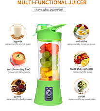 Блендер для смузи и коктейлей, портативный блендер, соковыжималка, Smart Juice Cup Fruits USB 380 мл., фото 2