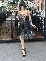 Платье сарафан летнее женское нарядное с палантином черное яркое стильное