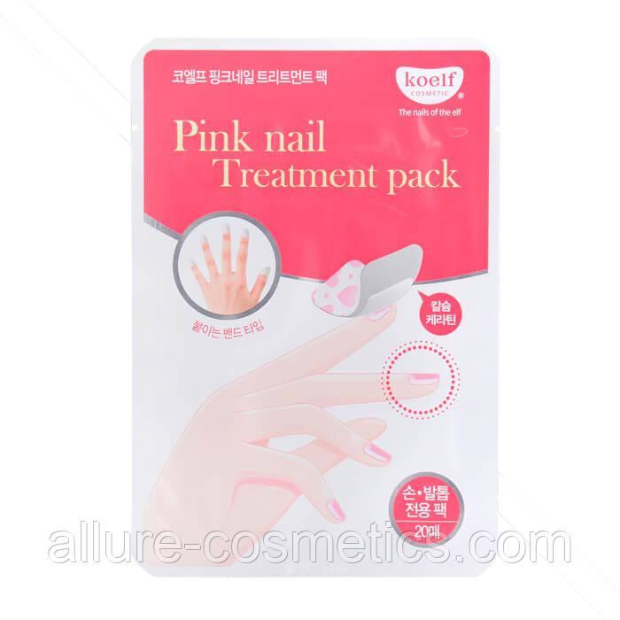 Koelf Pink Nail Treatment Pack для ногтей