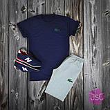 Чоловічий літній костюм Adidas (Адідас) 100% якості, фото 5