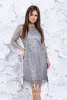 Шикарное женское платье серебро шитье \ люрекс