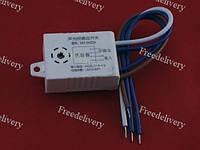 Выключатель оптико-акустический звуковой датчик освещения 220В