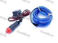 Гибкий неон cветопровод EL неоновая подсветка салона авто 5м, голубая