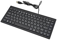 Клавиатура USB 658, фото 1