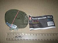 ⭐⭐⭐⭐⭐ Ремни крепежные (2 штуки ) 300 кг, 25 мм , 2,5 метра (Дорожная Карта)  DK-39300