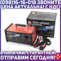 ⭐⭐⭐⭐⭐ Пуско-зарядное устройство, 12-24V, 15A/100A(старт), аналоговый и LED индикаторы